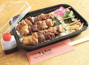▲特大焼き鳥弁当(680円)