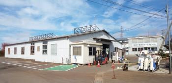 ▲加増サービスセンター