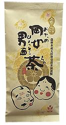 岡女男面茶(金印・100グラム1080円)