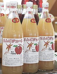 八千穂産「りんごジュース」千円
