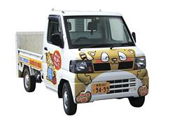 信ちゃんのぽんぽこリフォーム車