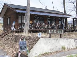 店名は、中澤さんが好きな米国のミュージシャン「カーティス・メイフィールド」の「メイ=五月」「フィールド=野」からつけた
