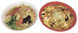 什錦湯麺(台湾風五目ラーメン・左)と酸辣湯麺(スーラータンメン・右)