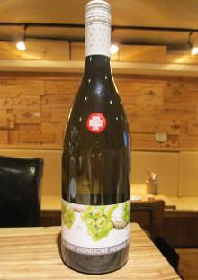 伊勢志摩サミットのワイン