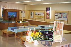 立科町の宿場や歴史の展示と特産品を味わうカフェ