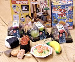人気の食品サンプル
