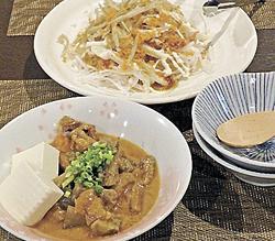 「牛モツ煮込み」(手前)と「根菜サラダ」(627円)