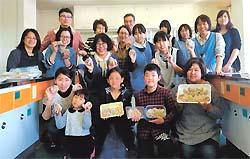 「飾り寿司講座」も開催