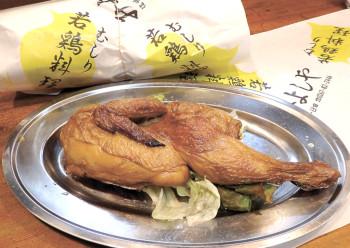 ▲若鶏のむしり(税込み1000円~1100円。テークアウトは980円~1080円)